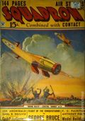 Squadron (1934 Adventure House) Pulp Vol. 1 #3