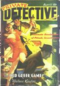 Private Detective Stories (1937-1950 Trojan Publishing) Pulp Vol. 8 #5