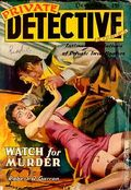 Private Detective Stories (1937-1950 Trojan Publishing) Pulp Vol. 10 #1