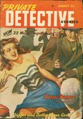 Private Detective Stories (1937-1950 Trojan Publishing) Pulp Aug 1948