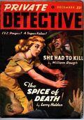 Private Detective Stories (1937-1950 Trojan Publishing) Pulp Vol. 23 #2
