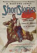 Short Stories (1890-1959 Doubleday) Pulp Mar 25 1938