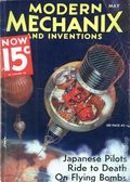 Modern Mechanic and Inventions (1932-1938) Pulp Vol. 10 #1