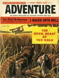 Adventure (1910-1971 Ridgway/Butterick/Popular) Pulp Jul 1956