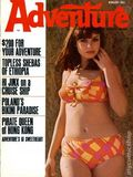 Adventure (1910-1971 Ridgway/Butterick/Popular) Pulp Aug 1969
