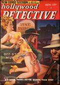 Hollywood Detective (1942-1950 Culture Publications) Pulp Vol. 8 #5
