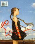 Futurelog Illustration Book SC (2019 Denpa Books) English Edition 1-1ST