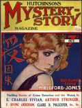 Hutchinson's Mystery-Story Magazine (1923-1927 Hutchinson) Pulp Vol. 4 #21