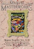 Marvel Masterworks Deluxe Library Edition Variant HC (1987-Present Marvel) 1st Edition 269-1ST