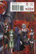 Monster Wrestling GN (2019 A Yen Press Digest) 1-1ST