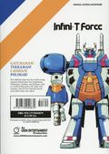 Infini-T Force GN (2017 An Udon Digest) 4-1ST