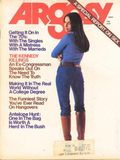 Argosy Part 5: Argosy Magazine (1943-1979 Popular) Vol. 383 #1