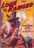 Lone Ranger Magazine (1937 Trojan) Pulp Vol. 1 #2