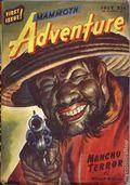 Mammoth Adventure (1946-1947 Ziff Publishing) Pulp Vol. 1 #1