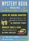 Mystery Book Magazine (1945-1950 Standard Magazines) Pulp Vol. 2 #3