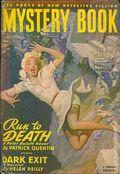 Mystery Book Magazine (1945-1950 Standard Magazines) Pulp Vol. 7 #2