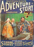 Hutchinson's Adventure-Story Magazine (1922-1927 Hutchinson's) Pulp Vol. 1 #1