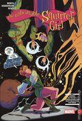 Unbeatable Squirrel Girl HC (2016 Marvel) 4-1ST