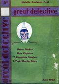 Great Detective (1933-1934 L.M. Publishing) Pulp Vol. 1 #4