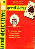 Great Detective (1933-1934 L.M. Publishing) Pulp Vol. 2 #2