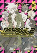 Danganronpa 2: Ultimate Luck and Hope and Despair GN (2018 A Dark Horse Digest) 2-1ST