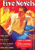 Five-Novels Monthly/Magazine (1928-1948 Clayton/Dell) Pulp Vol. 32 #3