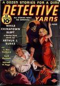 Detective Yarns (1938-1941 Columbia Publications) Pulp Vol. 1 #1