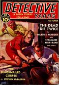 Detective Yarns (1938-1941 Columbia Publications) Pulp Vol. 2 #1