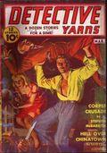Detective Yarns (1938-1941 Columbia Publications) Pulp Vol. 2 #2
