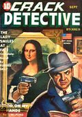 Crack Detective (1942-1949 Columbia) Pulp Vol. 4 #5