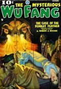 Mysterious Wu Fang (1935-1936 Popular Publications) Pulp Vol. 1 #2