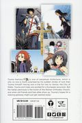 A Certain Magical Index GN (2015- A Yen Press Digest) 15-1ST