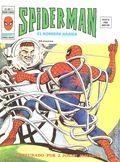 Spiderman El Hombre Arana (Spanish 1975-1980 Mundi Comics/Ediciones Vertice - 3rd Series) Amazing Spider-Man Vol. 3 #13 (25-26)