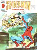 Spiderman El Hombre Arana (Spanish 1975-1980 Mundi Comics/Ediciones Vertice - 3rd Series) Amazing Spider-Man Vol. 3 #17 (34-35)