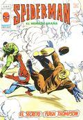 Amazing Spider-Man (Spanish Series 1969 El Hombre Arana - Ediciones Vertice) Vol. 3 #52 (107-108)