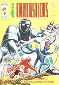 Los 4 Fantasticos (Spanish Series 1977-1980 Mundi/Ediciones Vertice 3rd Series) Fantastic Four 12