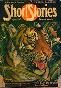 Short Stories (1890-1959 Doubleday) Pulp Vol. 195 #1