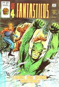 Los 4 Fantasticos (Spanish 1977-1980 Mundi Comics/Ediciones Vertice - 3rd Series) Fantastic Four Vol. 3 #26