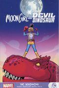 Moon Girl and Devil Dinosaur The Beginning TPB (2019 Marvel) 1-1ST