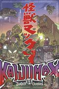 Kaijumax HC (2018 Oni Press) Deluxe Edition 1-1ST