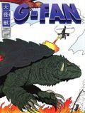 G-Fan (Magazine) 45