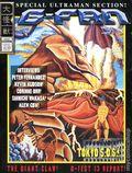 G-Fan (Magazine) 77