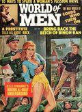 World of Men (1963 EmTee Publications) Vol. 5 #4
