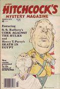 Alfred Hitchcock's Mystery Magazine (1956 Davis-Dell) Vol. 24 #3