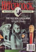 Alfred Hitchcock's Mystery Magazine (1956 Davis-Dell) Vol. 36 #2