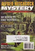 Alfred Hitchcock's Mystery Magazine (1956 Davis-Dell) Vol. 40 #10