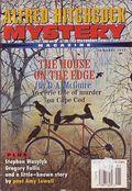 Alfred Hitchcock's Mystery Magazine (1956 Davis-Dell) Vol. 42 #1