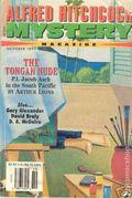 Alfred Hitchcock's Mystery Magazine (1956 Davis-Dell) Vol. 42 #10