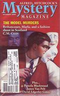 Alfred Hitchcock's Mystery Magazine (1956 Davis-Dell) Vol. 45 #12