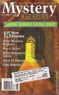 Alfred Hitchcock's Mystery Magazine (1956 Davis-Dell) Vol. 46 #7-8